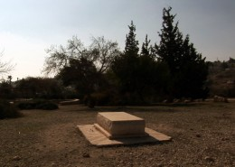 Baruch Goldstein&#039;s Tomb