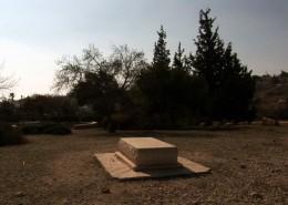Baruch Goldstein's Tomb